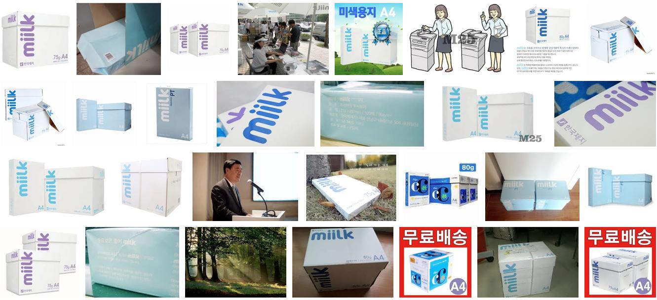 Screen Shot 2012-12-25 at 오후 10.35.35.png