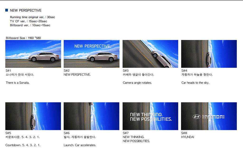 New Perspective 현대자동차 (14).jpg