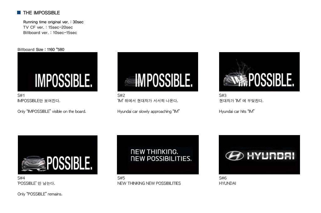 impossible 현대자동차 (7).jpg
