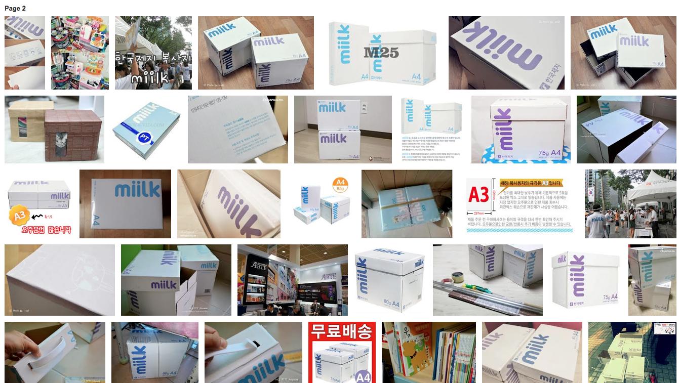 Screen Shot 2012-12-25 at 오후 10.35.29.png
