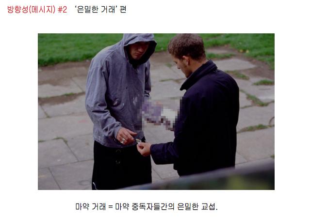 Screen Shot 2013-08-01 at 오후 3.32.00.png