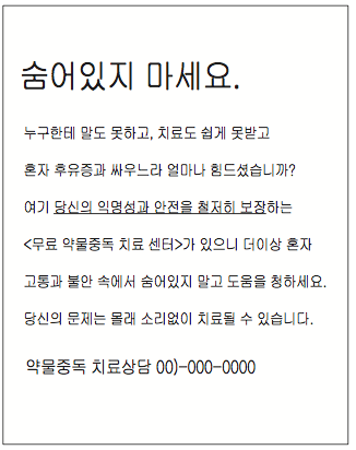 Screen Shot 2013-08-01 at 오후 3.30.53.png