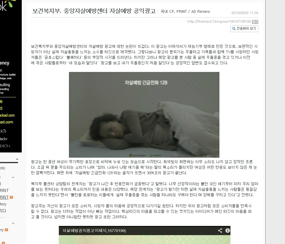 Screen Shot 2013-08-01 at 오후 4.52.43.png