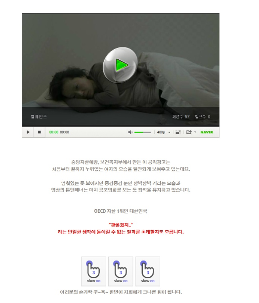 Screen Shot 2013-08-01 at 오후 4.54.05.png