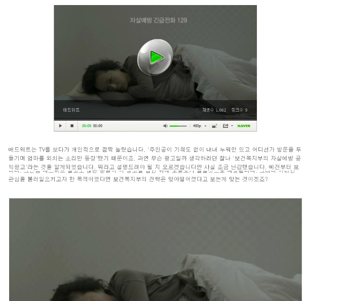 Screen Shot 2013-08-01 at 오후 4.52.59.png