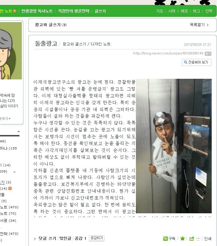 Screen Shot 2013-08-01 at 오후 4.53.43.png
