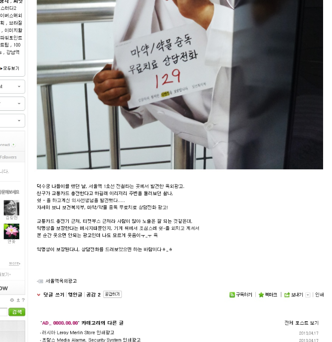 Screen Shot 2013-08-01 at 오후 4.56.58.png