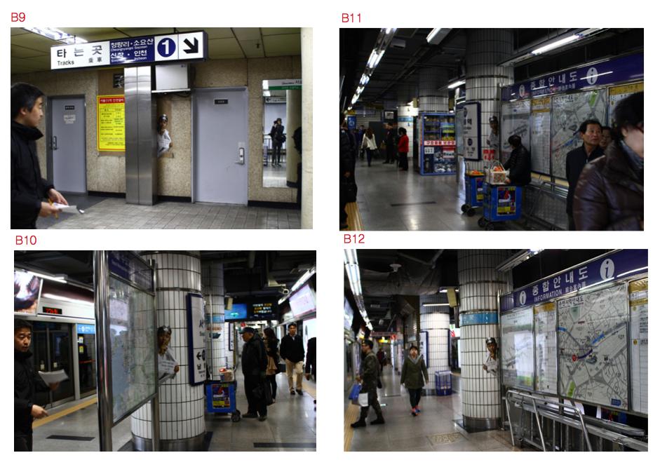 Screen Shot 2013-08-01 at 오후 3.29.05.png