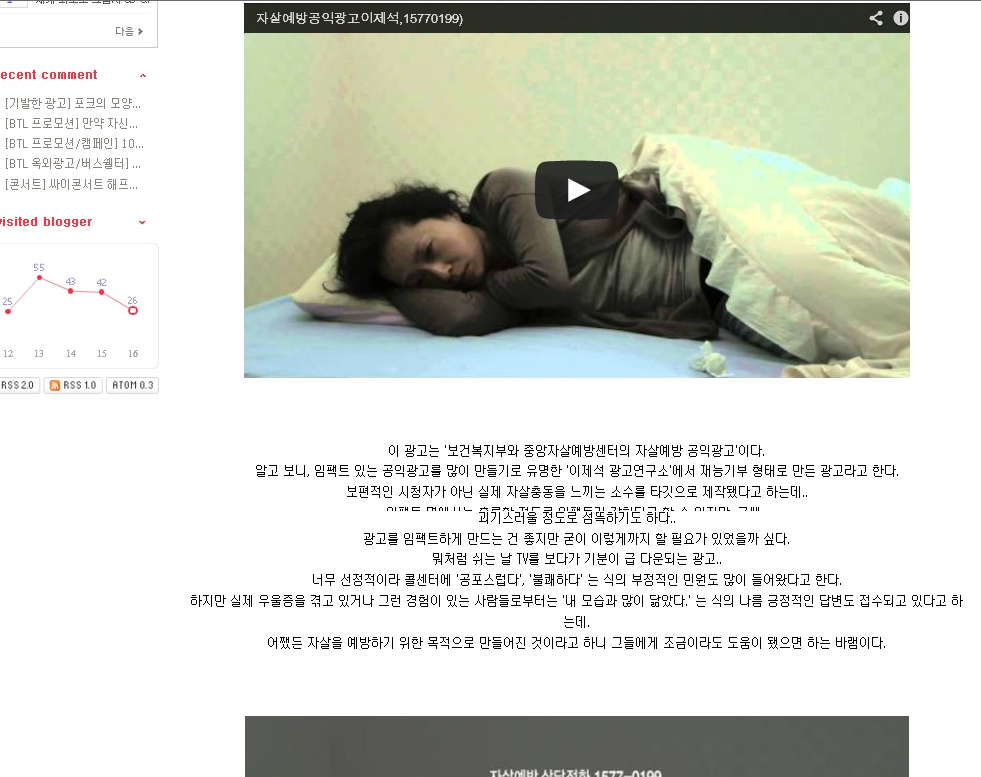 Screen Shot 2013-08-01 at 오후 4.53.18.png