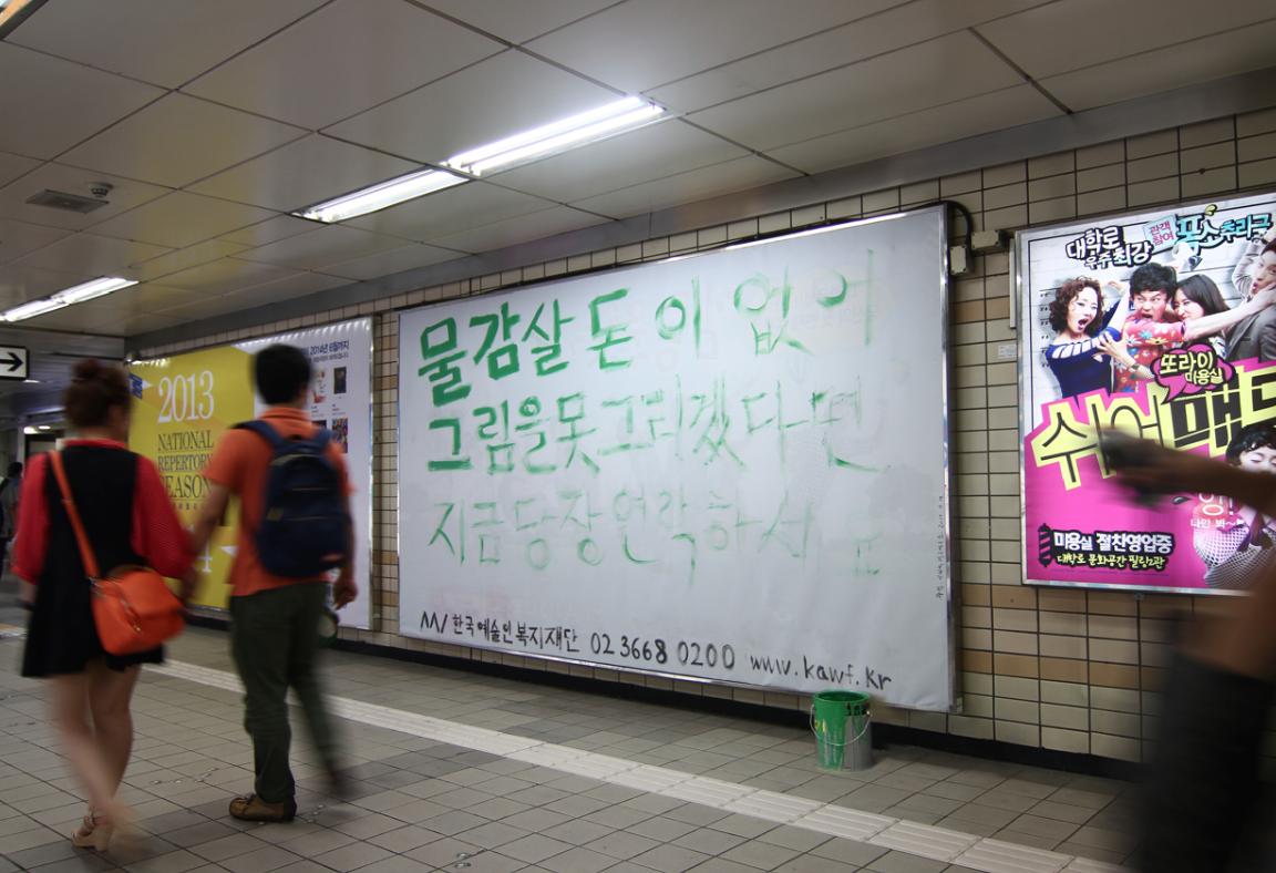 Screen Shot 2013-09-06 at 오후 2.59.57.png