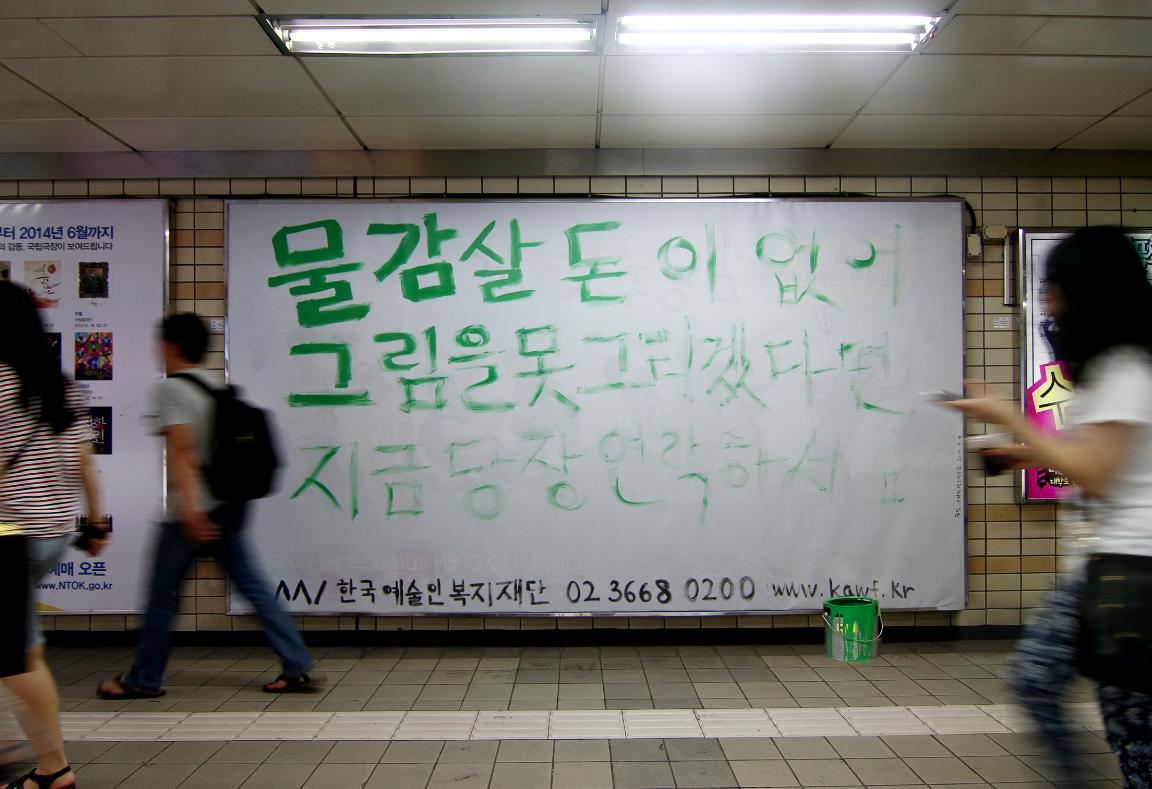 Screen Shot 2013-09-06 at 오후 2.59.36.png