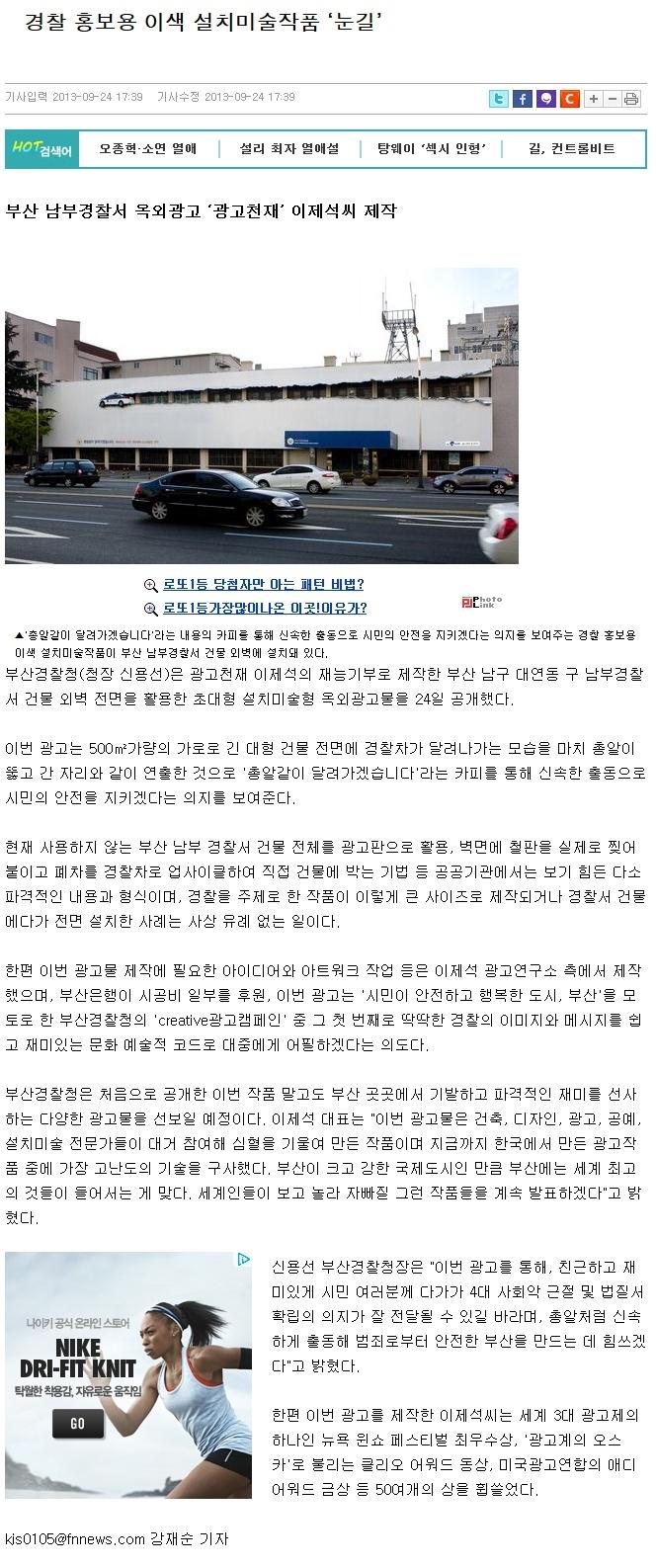 부산경찰청_총알_파이넨셜.jpg