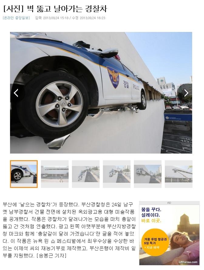 부산경찰청_총알_중앙일보2.jpg
