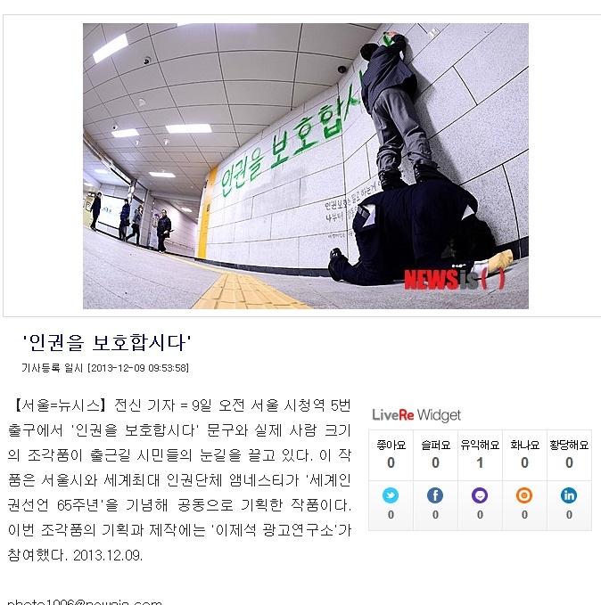 newsis_com_20131212_130415.jpg