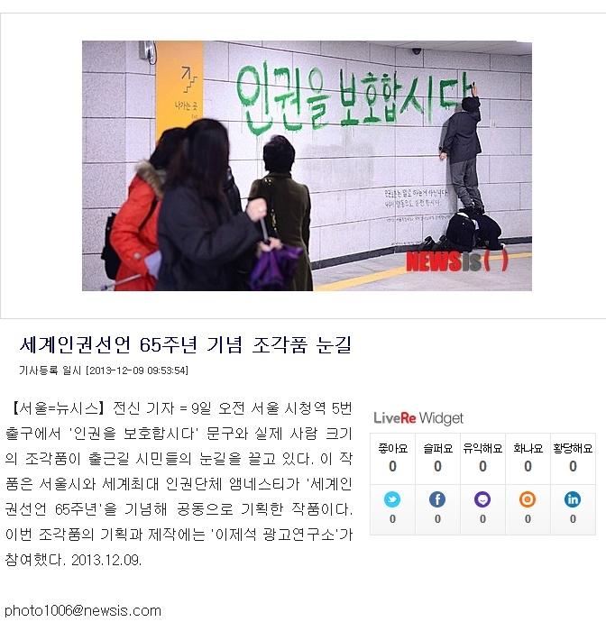 newsis_com_20131212_130405.jpg
