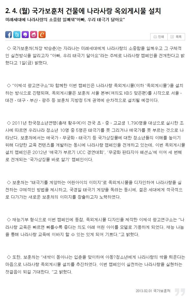 korea_www.korea.krpolicypressReleaseView.donewsId=155875459.jpg
