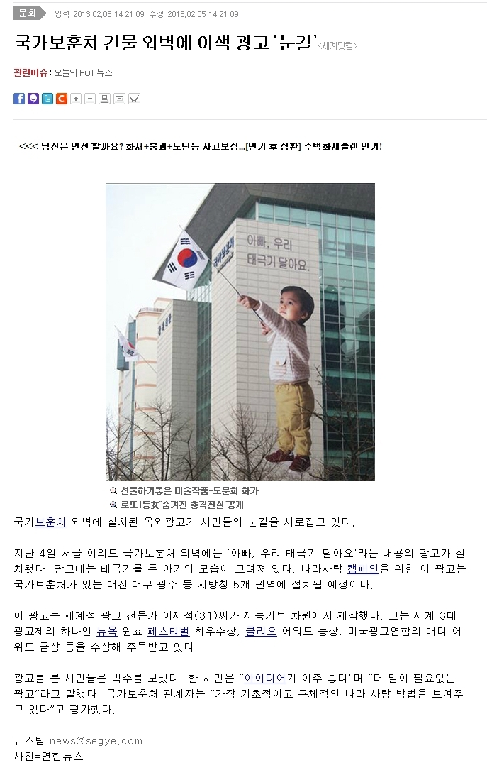 segye.comArticlesNEWSCULTUREArticle.aspaid=20130205023107&subctg1=&subctg2=&OutUrl=naver.jpg