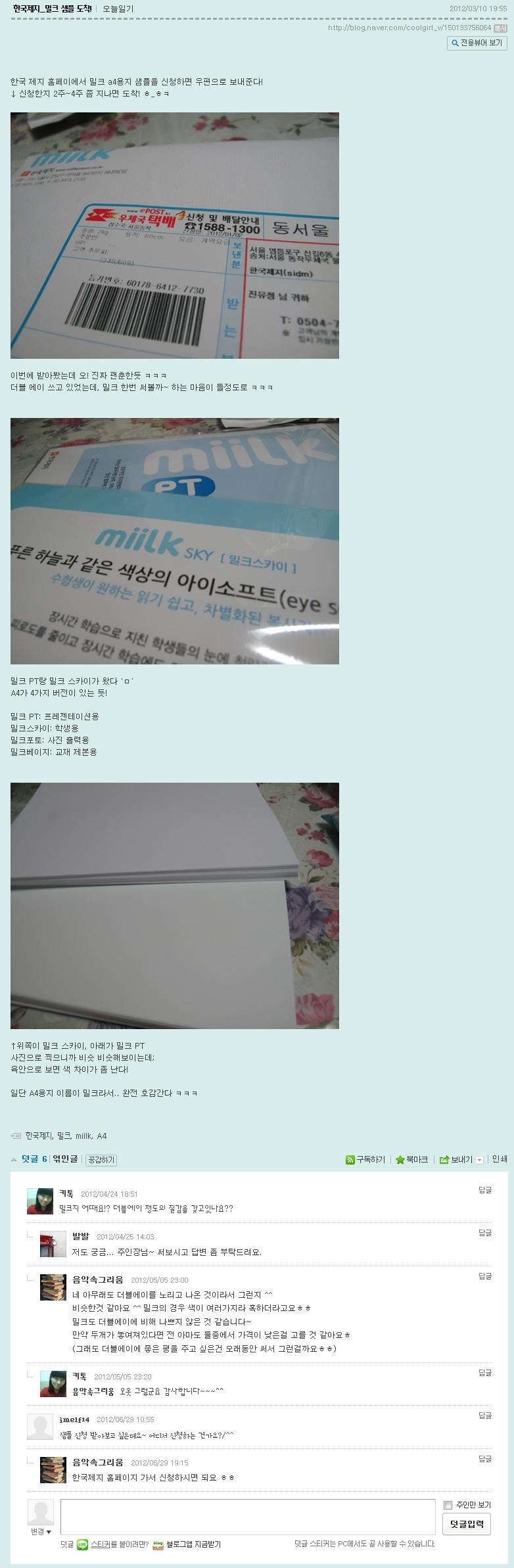 blog.naver.comcoolgirl_vRedirect=Log&logNo=150133756064.jpg