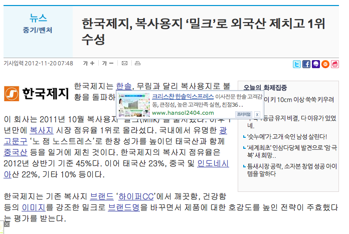 Screen Shot 2013-02-17 at 오후 6.51.20.png