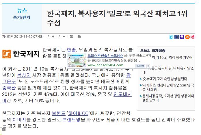 Screen Shot 2013-02-17 at 오후 6.51.20.png