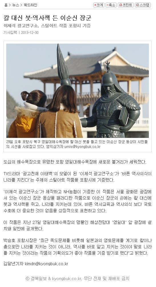 경북일보.jpg