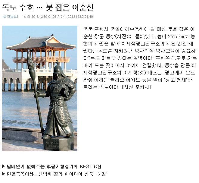중앙일보.jpg