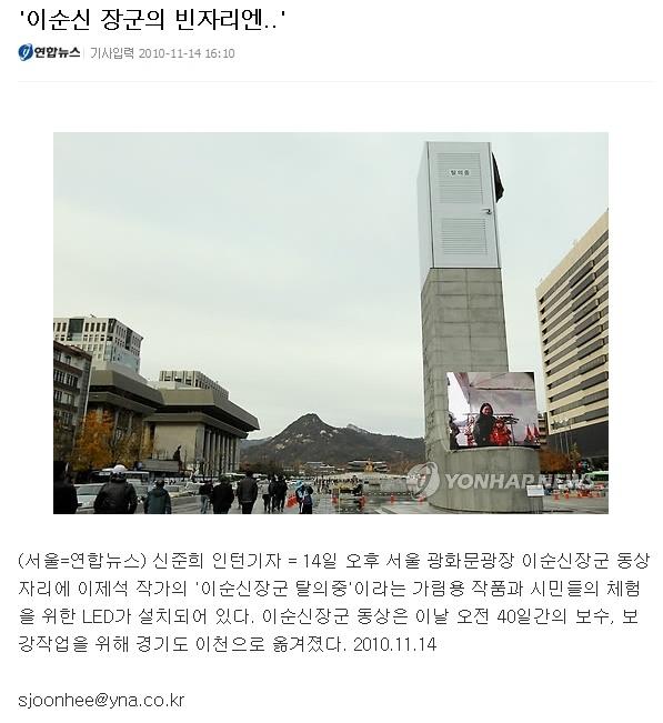 네이버-연합뉴스4.jpg