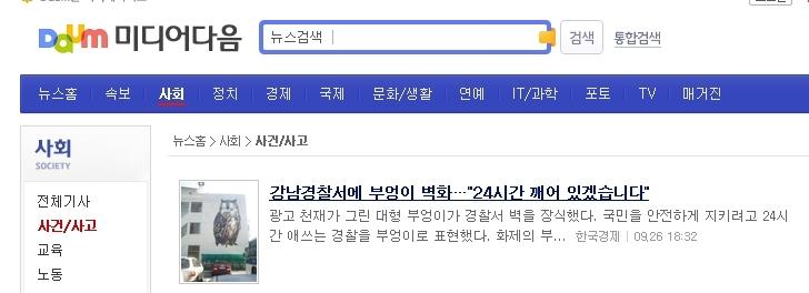 2011-09-27 11;48;40 미디어다음.jpg