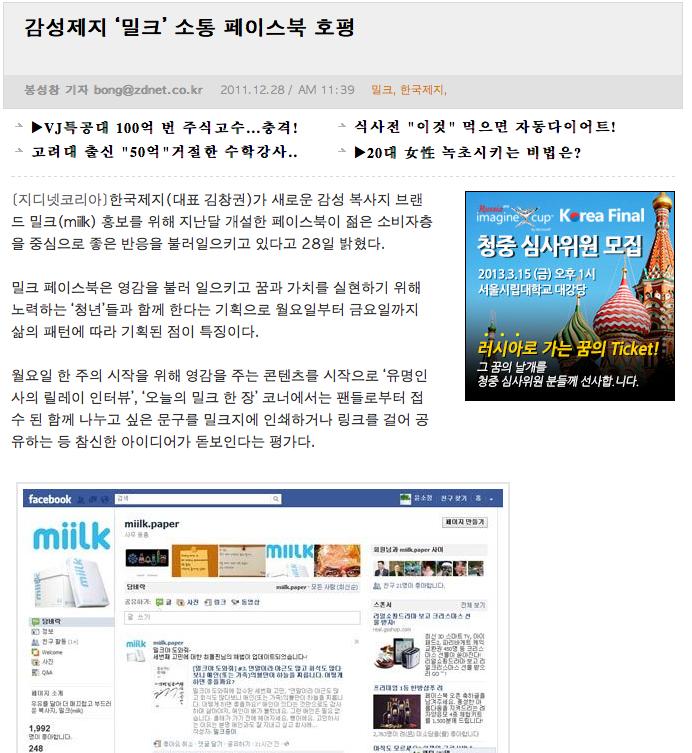 Screen Shot 2013-02-17 at 오후 6.52.47.png