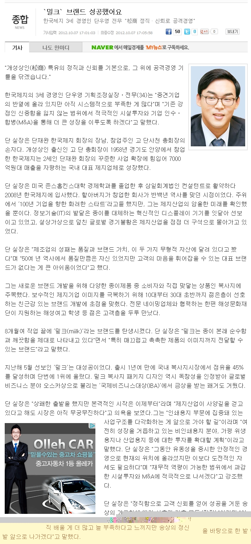 news.mk.co.krnewsRead.phpyear=2012&no=646025.jpg