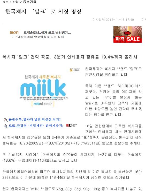 Screen Shot 2013-02-17 at 오후 6.51.44.png