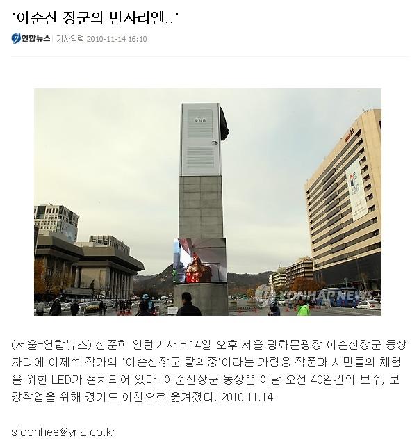 네이버-연합뉴스1.jpg