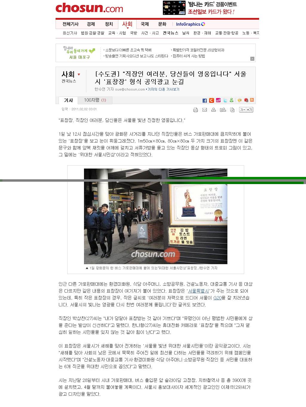 서울(조선)h.jpg
