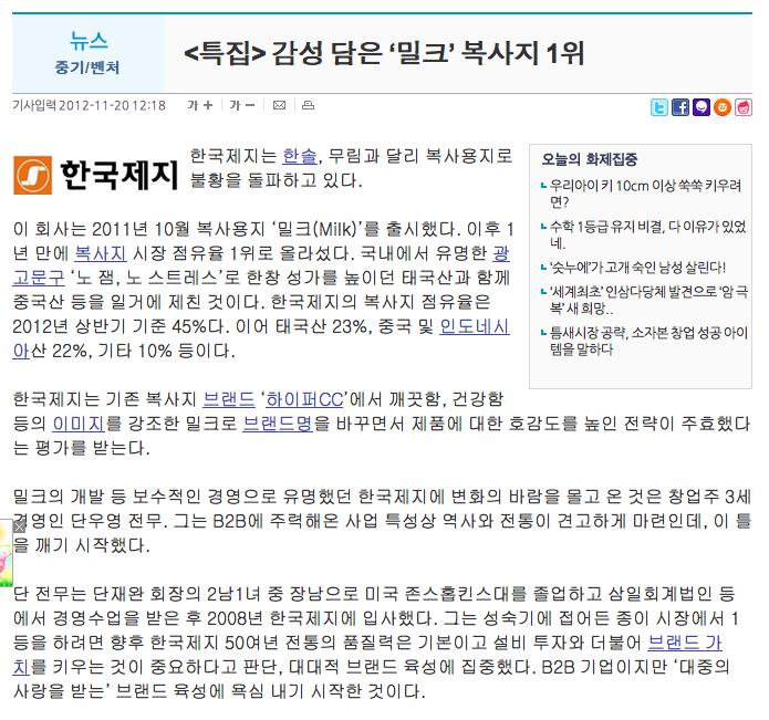 Screen Shot 2013-02-17 at 오후 6.51.58.png