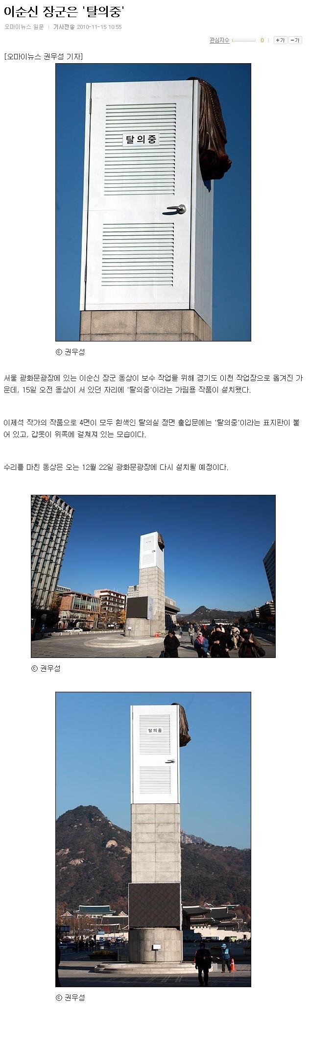 네이트-오마이뉴스.jpg