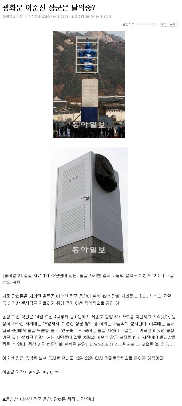 네이트-동아일보.jpg