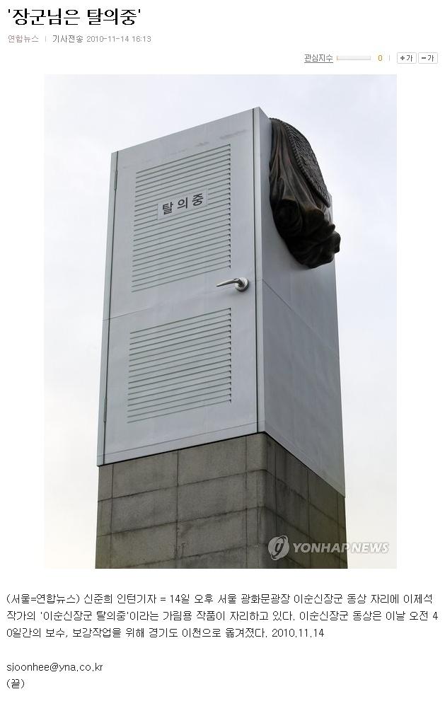 네이트-연합뉴스2.jpg