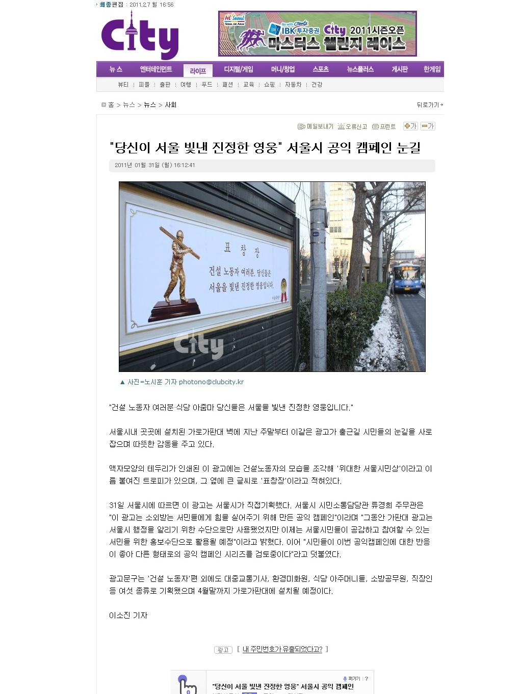 서울(시티)h.jpg