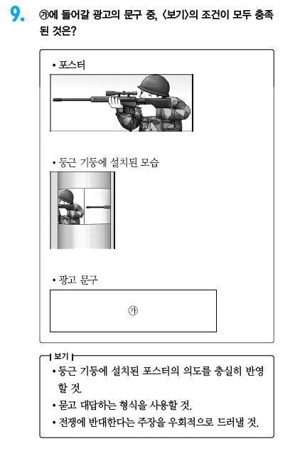 광고2.JPG