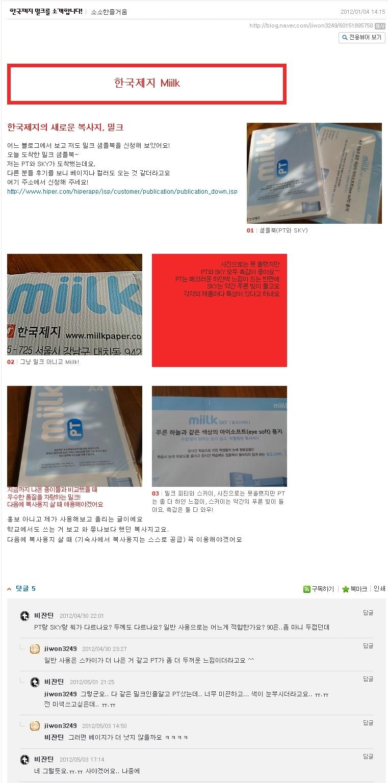 blog.naver.comjiwon3249Redirect=Log&logNo=60151895758.jpg