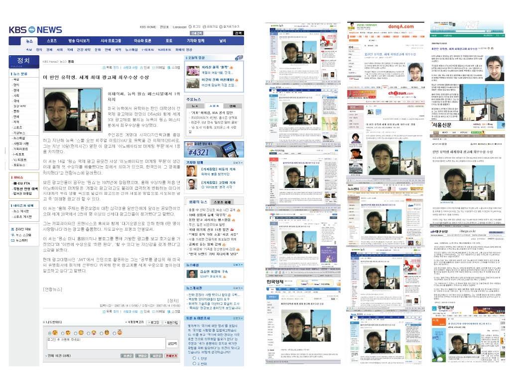 jeski social campaign57.jpg
