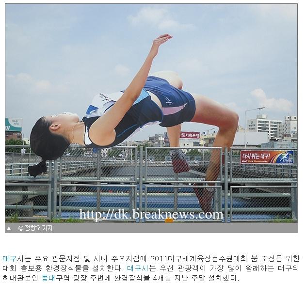breaknews_com_20110817_222338.jpg