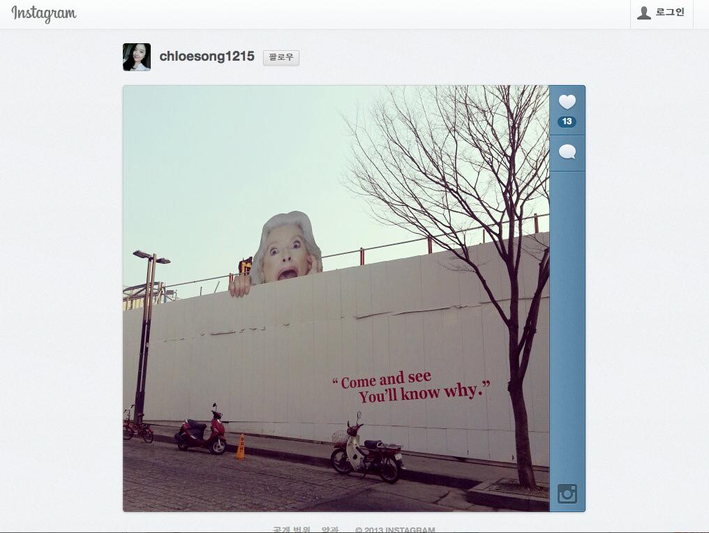 Screen Shot 2013-06-21 at 오전 11.40.57.png