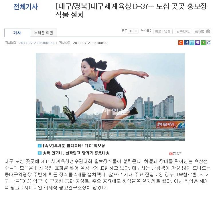 donga_com_20110817_222441.jpg