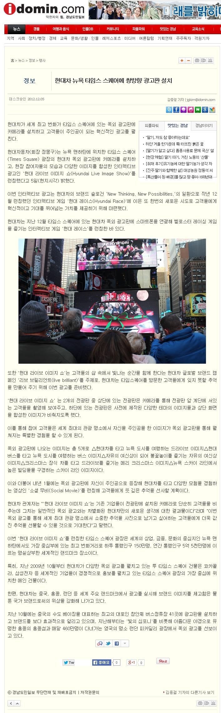 경남도민일보.jpg