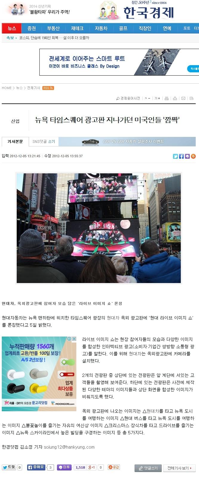한국경제.jpg