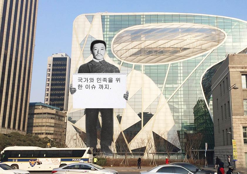 서울시 최종 시안 보고 47.jpg
