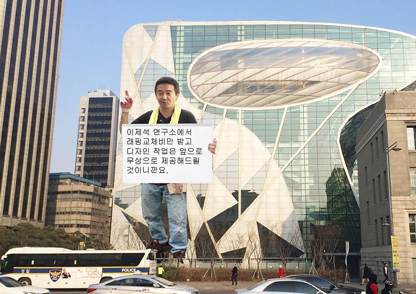 서울시 최종 시안 보고 43.jpg