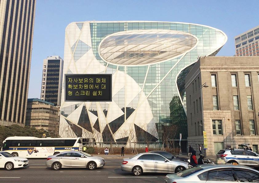 서울시 최종 시안 보고 11.jpg