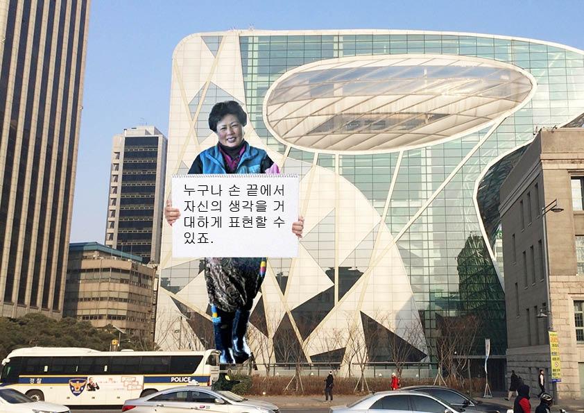 서울시 최종 시안 보고 39.jpg